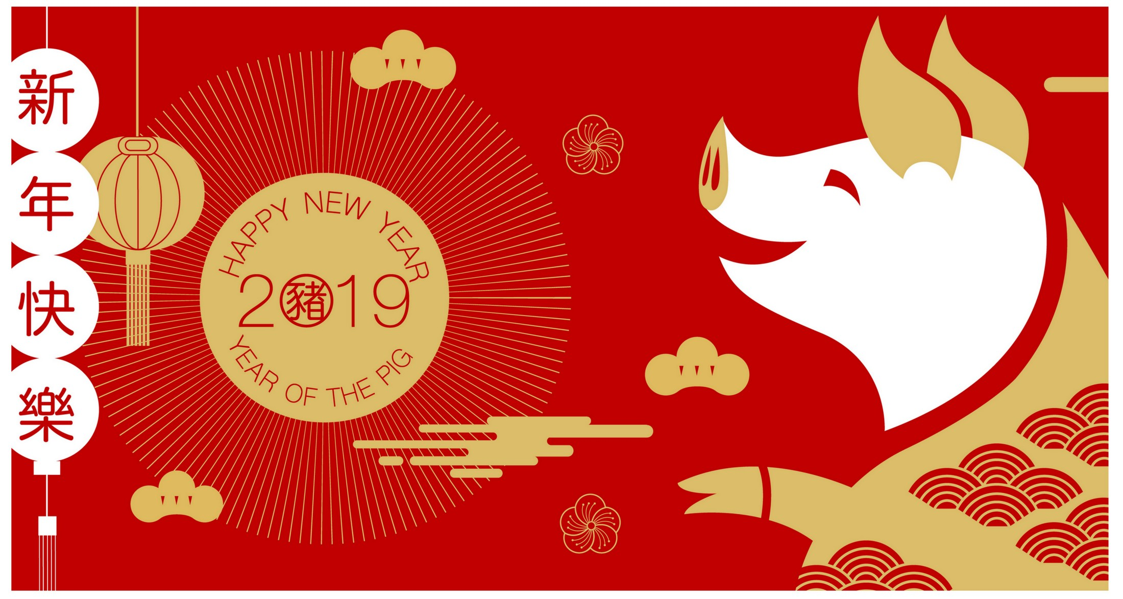 Beauty products to get in 2019: Chinese New Year and the Year of the Pig